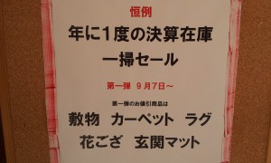 2012-09-06_131735.jpg