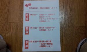 2012-09-10_160813.jpg