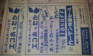2012-11-09_095610.jpg