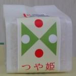 2012-10つや姫