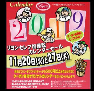 IMG_2018-11-12_10-38-23.JPG